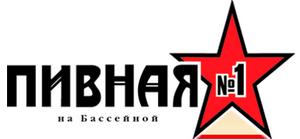 Киев. Паб Пивная №1