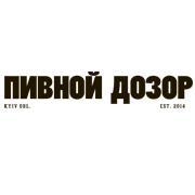Паб Пивной Дозор (Киев)
