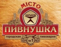 Паб Пивнушка Місто. Харьков