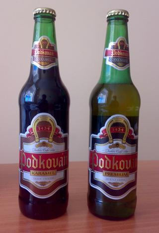 Кубок пива Podkovan. Первый этап.