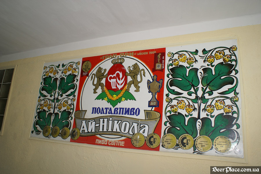 Как варят пиво на заводе Полтавпиво. Фото. Картины на стенах