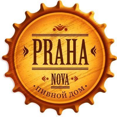 Пивной дом Praha Nova. Севастополь