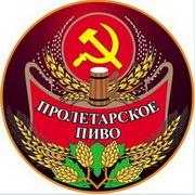 Симферополь. Паб Пролетарский