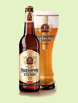 Дегустация пива верхнего брожения Пшеничне Еталон