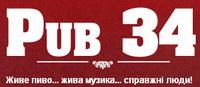 Паб «34». Черновцы | Чернівці