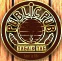 Public Pub. Львів