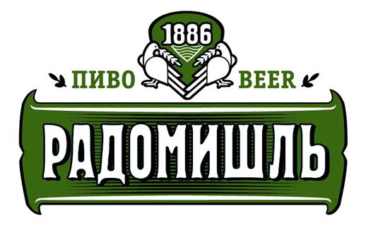 """Житомирское пиво """"Радомышль"""""""