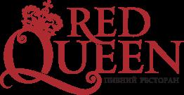 Пивной ресторан Red Queen. Киев