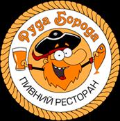 Пивной ресторан Руда Борода. Киев