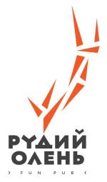 Паб Рыжий олень (Киев)