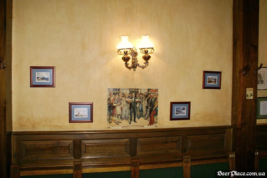 Днепропетровск. Ирландский паб Шамрок. Детальные фото первого зала