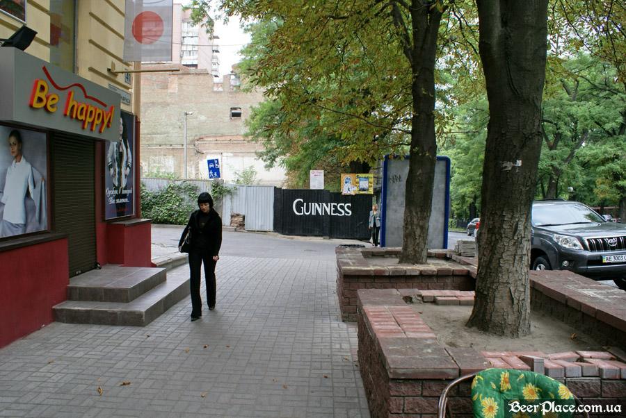 Днепропетровск. Ирландский паб Шамрок. Логотип Guinness