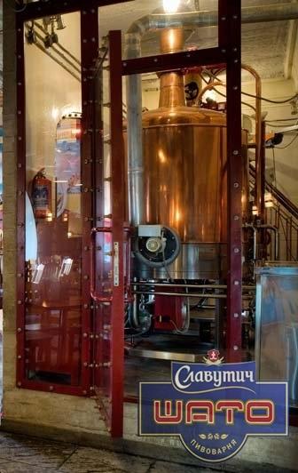 Cекреты пивоварни - увлекательные экскурсии в Славутич Шато