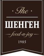 Ресторан The Schengen, Харьков