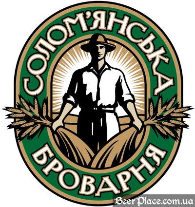 Ресторан «Соломянська броварня» | «Соломенская пивоварня». Киев