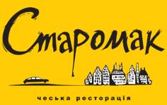 Чешский ресторан Старомак