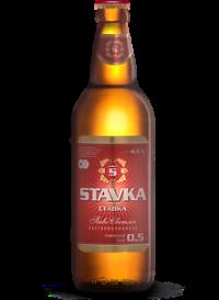 Stavka - новый сорт беларусского пива в Украине