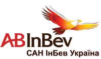 Компания SUN InBev Ukraine меняет гендиректора
