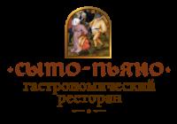 Гастрономический ресторан «Сыто-Пьяно»
