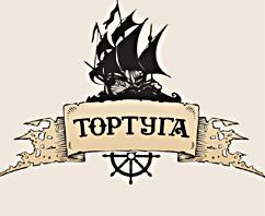 Ресторан «Тортуга». Симеиз. Ялта