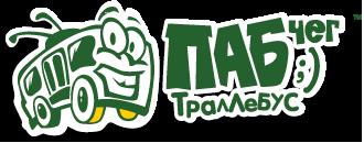 Киев. Паб «Траллебус» на Виноградаре