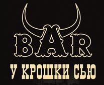 Киев. Паб «У крошки Сью»