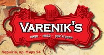 Паб «Vareniks». Чернигов