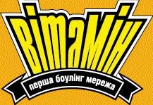 Паб Витамин (ТЦ Магеллан). Киев
