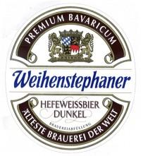 Дегустация пива Weihenstephaner Hefeweissbier Dunkel