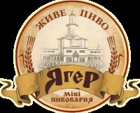 Возрождение мини-пивоварни Ягер в Ивано-Франковске