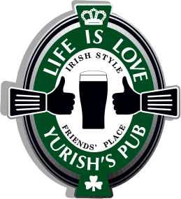 Ирландский паб Yurish's Pub. Житомир