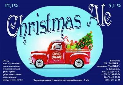 Christmas Ale - новый сезонный сорт от запорожской Заимки