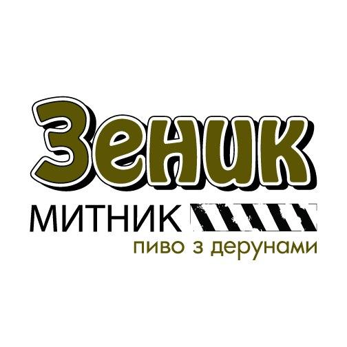 Паб Зеник. Митник. Львів